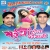 Listen to Saiya Tohare Par from Saiyan Hota Pareshani