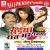 Listen to Saiya Rat Bhar Kiya from Saiyan Raat Bhar Kiya