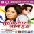 Listen to Hotlali Se Satua San Ke from Tuhi Hamar Jaan Hau