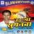 Listen to Prabhu Ji Ke Naam from Ud Ja Suganva