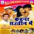 Gam Ke Dariya songs