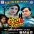 Listen to Akhiyan Ke Dosh Ba from Dil Rovata