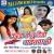Listen to Gavana Karav Balam Ho from Karva Ke Tu Le Ja Ho Gavanava