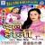 Listen to Aaja Holi Me Chhod Ke Piya from Dangal Holi