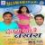 Listen to Ja Jaan Ja Sasuri from Devra Khoje Bakhra