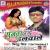 Listen to Gavta Jogira Duno Jobanava E Piya from Pujava Rang Dalvale