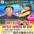 Chal Gail Pardesh Balmuva songs