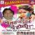 Listen to Bhauji Ne Liya Jio Sim from Khelab Naihar Me Holi