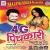 Listen to 4G Pichkari from 4G Pichkari