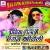 Listen to Juthiyaini Jija Jee from Paviya Holi Me Begen Khojeli