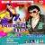Listen to Bhail Sahid from Pichkari Jio Ke
