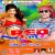 Listen to Devre Jinda Bad Badua from Red Colour