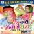 Listen to Garmi Ke Dinava from Change Kari Holi Me Bhatar