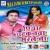 Listen to Piya Chatkanava Marle Na from Piya Chatakanava Marle Na