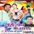 Mar Tawe Jaan Thar Choli songs