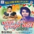 Listen to Bhatar Jai Guru Dev Bhaile from Bhatar Jay Gurudev Bhaile