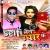 Aawa Lela Na Selfi Ughar Ke songs