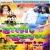 Listen to Rang Ang Ang Ho from Holi Ke Hurdang