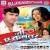 Listen to Bhatro Se Patat Naikhe from Jaa E Kabutar