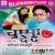 Listen to Choli Far Dihan Sa from Chumma De De