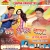 Listen to Kodhia Milal Na from Rani Se Lav Chalta