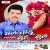 Listen to Ham Pyar Na Karti from Chala Tadu Muh Mun