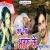 Listen to Ka Debu Bhataru Ke from Ka Debu Bhataru
