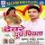 Listen to Lahanga Uthvaiya Ho from Devare Dudh Piyata