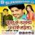 Listen to Bajavat Naikh Baja Ji from Jhuthahu Ke Gavana Karake Lail