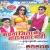 Listen to Kawna Jila Ke Tora Bhatar from Kawna Jila Ke Tora Bhatar Chahi