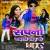 Listen to Kora Mein Thalie Bsni from Sapna Gaili Chhod Ke