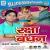 Listen to Bhaiya Sawan Me Ghare Aaiti from Raksha Bandhan
