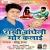 Listen to Rakhi Bandheli Mor Kalai from Rakhi Bandheli Mor Kalai