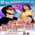 Listen to Yaad Kar Pujava Kuvar Rahale from Yaad Kar Pujava Kuvar Rahale