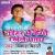 Listen to Kaigo Rakhal Bhatar Rahane from Naihar Me Kaigo Rakhle Bhatar