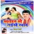 Listen to Naihar Me Sab Kuchh Tu Nas Kailu from Bhatar Me Naikhe Sawad