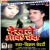 Listen to Hamra Rahte Dulha Talash Kailu from Dekhle Awa Chanda