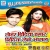 Listen to Piyava Ke Ghare Jaibu from Tohar Bindiya Hamar Nindiya Leke Bhagal