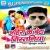Listen to Gad Bad Ho Jala from Ahira Ke Beta Nistaniya