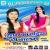 Listen to Gajawe Ke Khela Raate Khel from Resham Ke Sariya E Balam