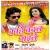 Listen to Jingiya Ke Khela Samajh Me Na Aabe from Kahe Badal Gaile