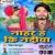 Listen to Nahar H Ki Nadiya from Nahar H Ki Nadiya