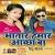 Listen to Bhatar Hamar Acha Ba from Bhatar Hamar Acha Ba