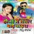 Sona Jash Jawani songs