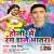 Listen to Sa Ra Ra Ra Gave Jobanwa from Holi Me Rang Dale Bhatra
