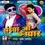 Listen to Parhej Ye Sakhi from Saiya Ji Ke Pyar