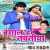 Listen to Bengal Ke Nachaniya from Bengal Ke Nachaniya
