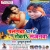 Listen to Palangwa Dharke Rowat Sajanva from Palangwa Dharke Rowat Sajanva