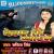 Listen to Bedardi Ne Dil Tor Diya from Bewafa Tere Pyar Me