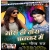 Listen to Gori Ho Tohra Chhakar Me from Gori Ho Tohra Chhakar Me